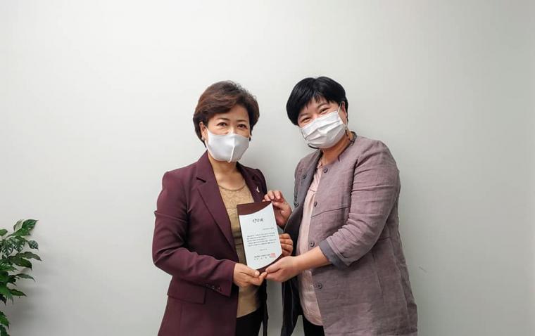 노경숙의원감사패수여.jpg