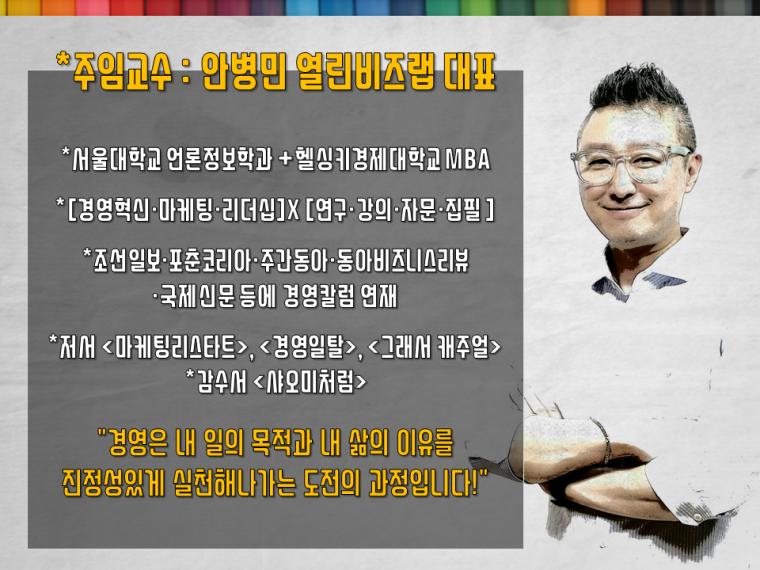 창의혁신 (7).PNG
