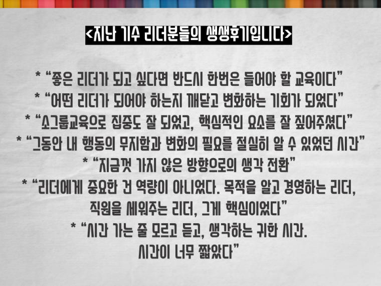 창의혁신 (12).PNG