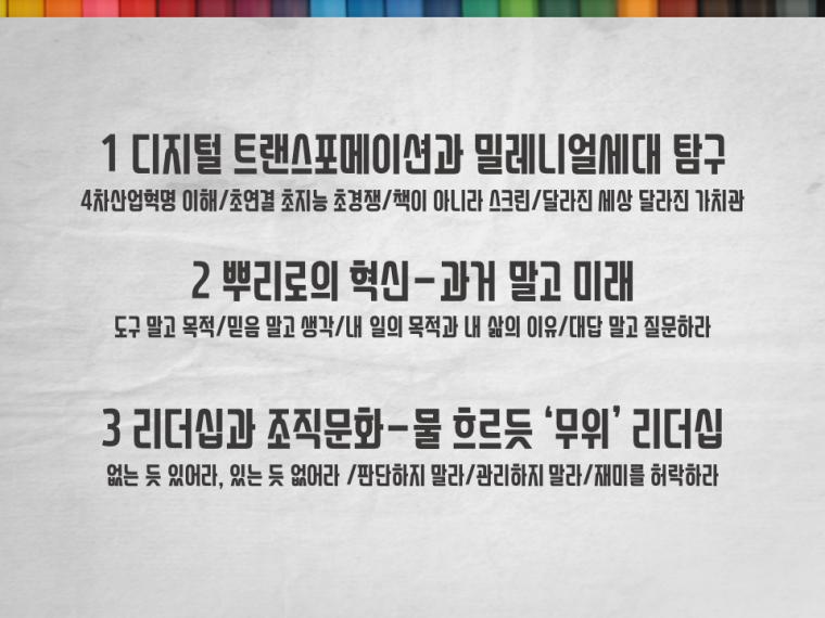 창의혁신 (4).PNG