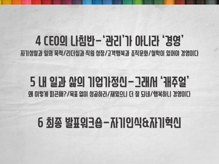 창의혁신 (5).PNG
