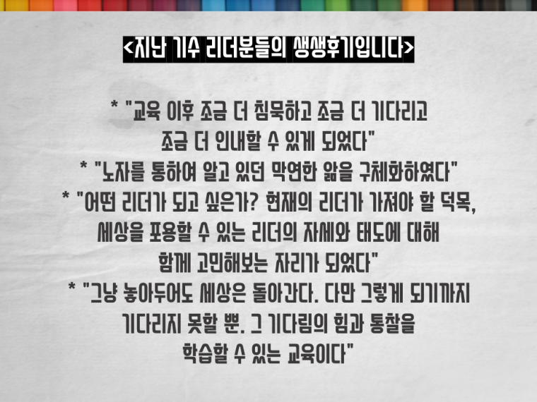 창의혁신 (11).PNG