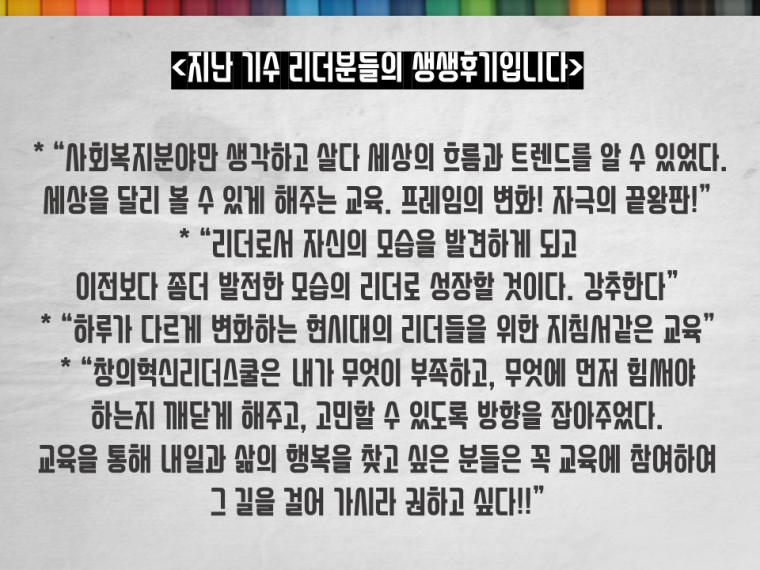 창의혁신 (13).PNG