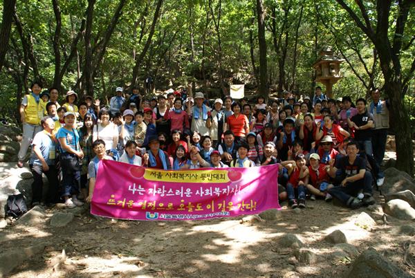 climb2008.JPG