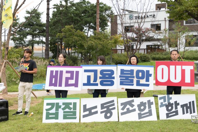 2019서울사회복지사등반대회 (53).jpg