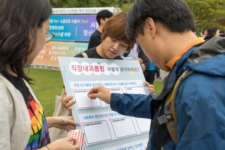 2019서울사회복지사등반대회 (32).jpg