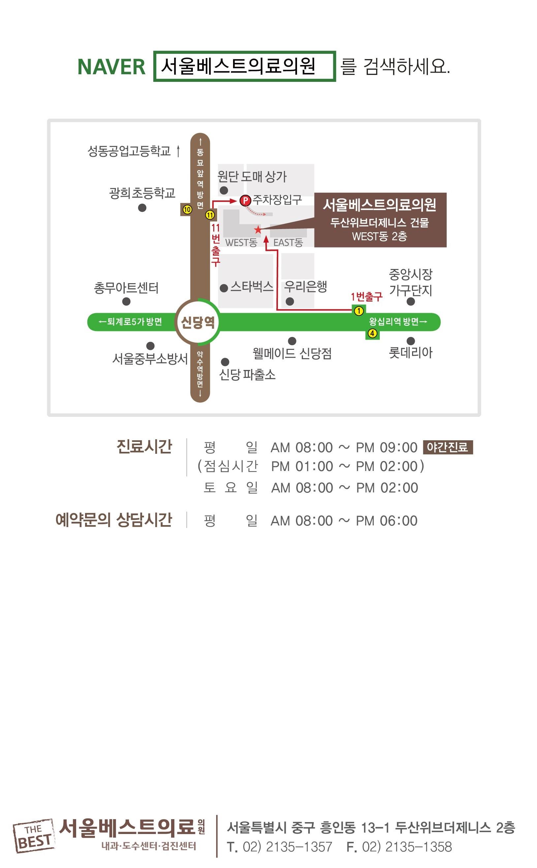 신당-사회복지협회-04.jpg