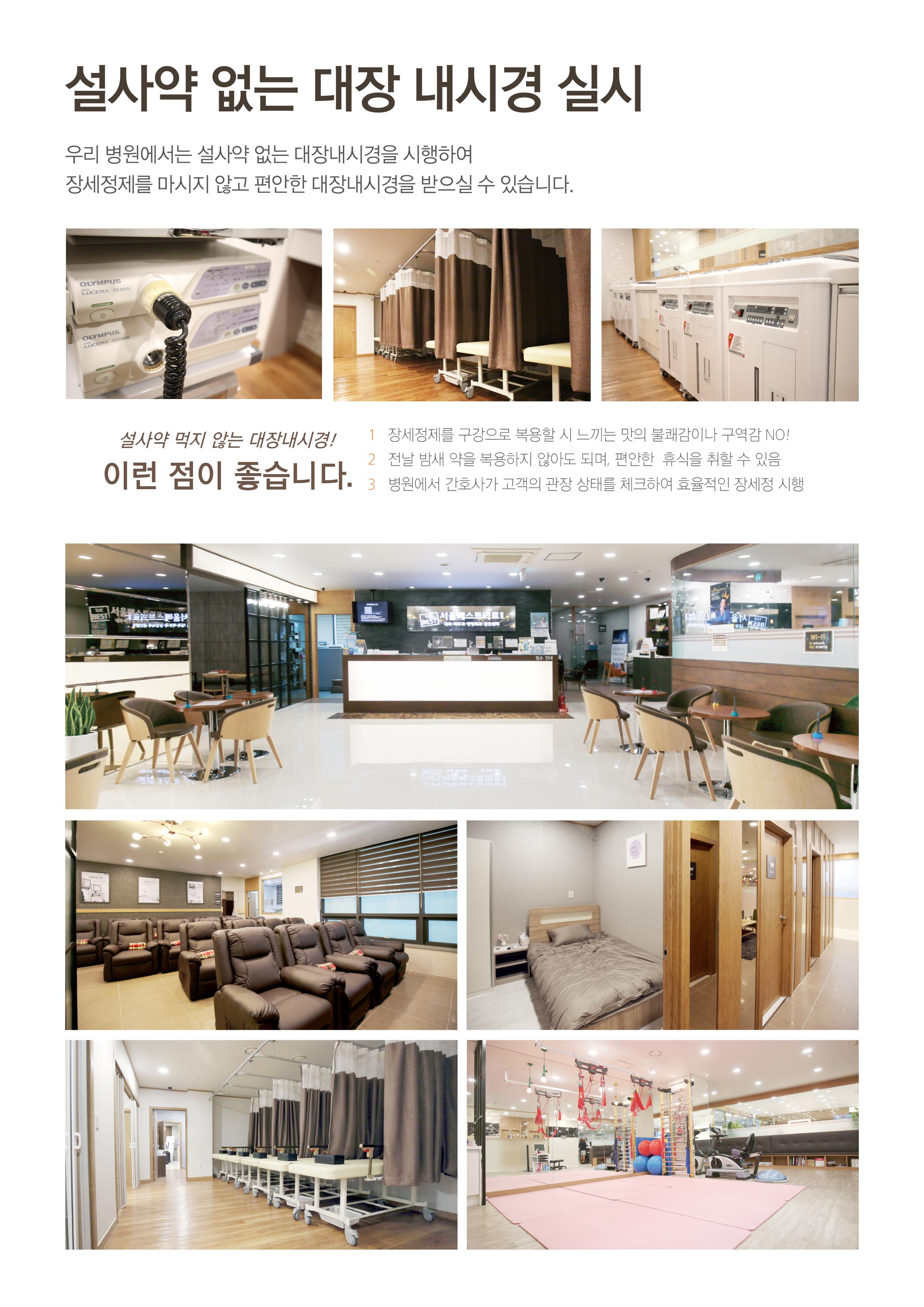 신당-사회복지협회-02.jpg