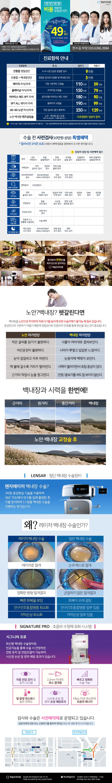 서울시사회복지사협회(2019.1월).jpg