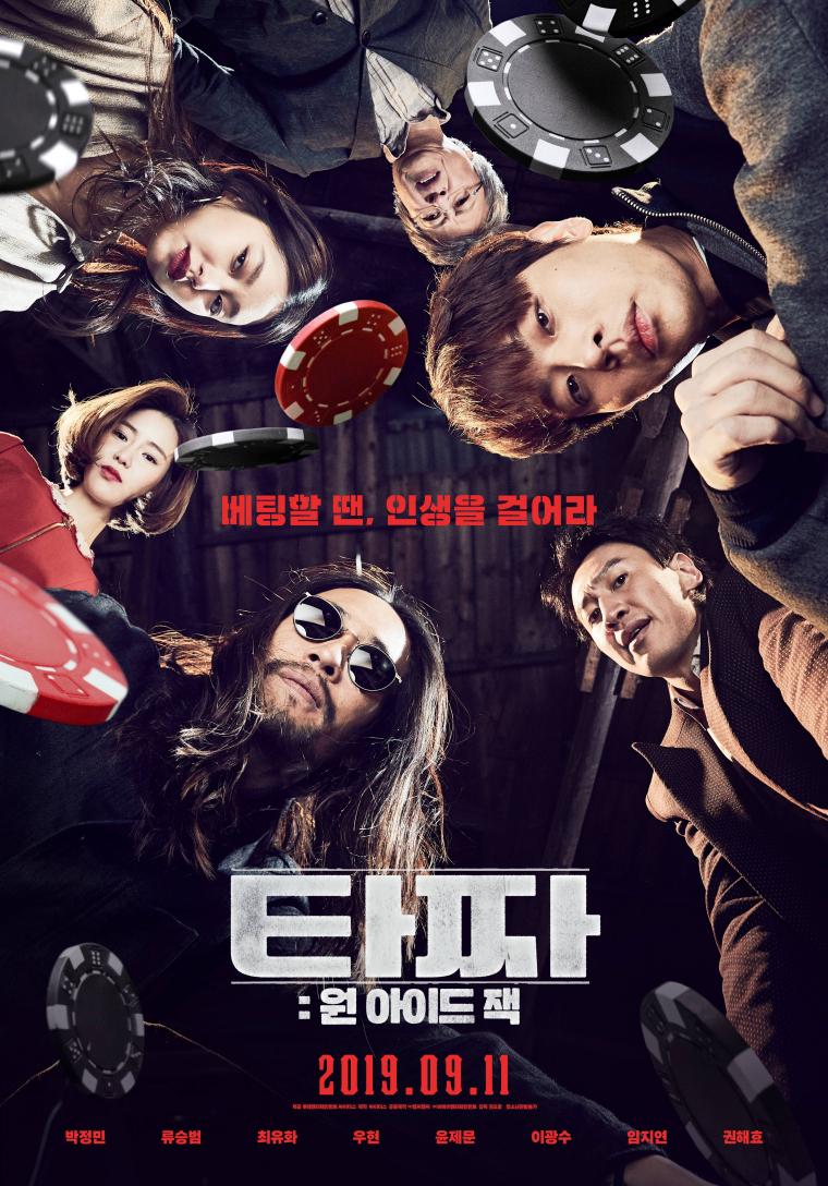 영화 포스터.jpg