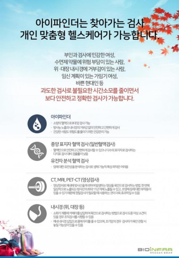 제안서_사회복지사협회(명이씨앤씨)2021.pdf_page_2.jpg