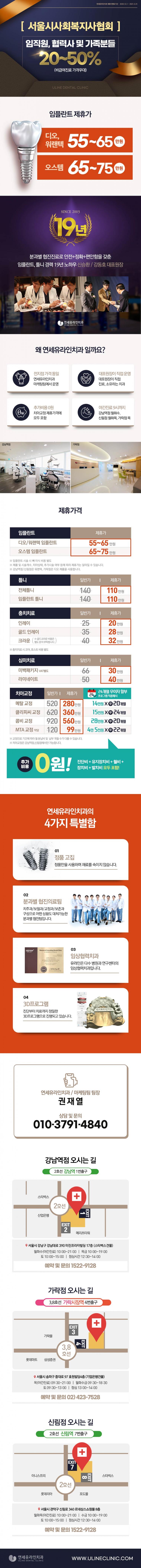 서울시사회복지사협회.jpg
