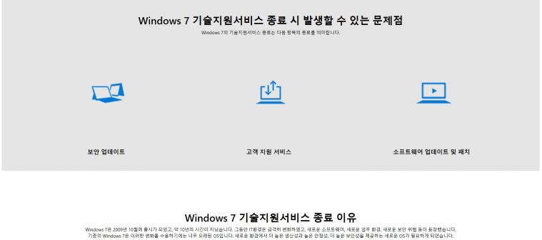 윈도우7(1).jpg