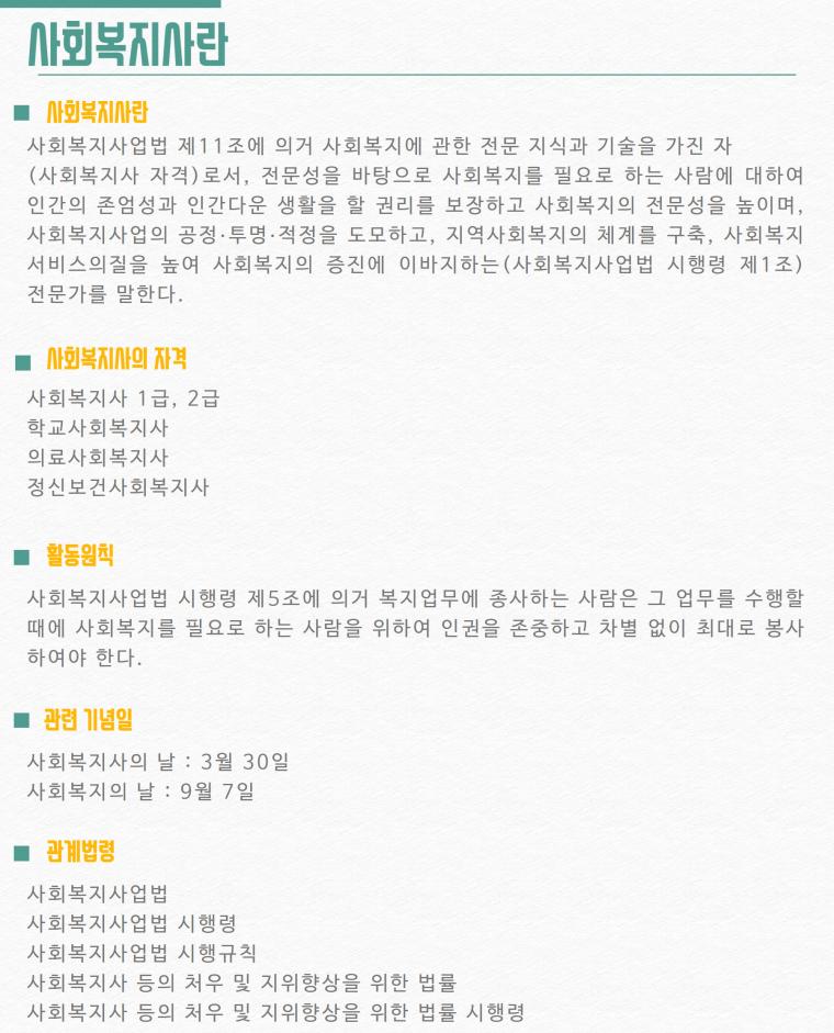 홈페이지 수정_양종철 (1).jpg