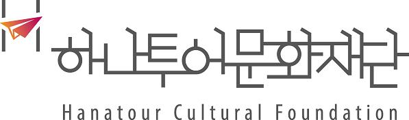 하나투어문화재단 로고.png